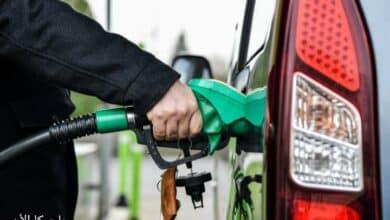 سعر البنزين في بلجيكا في أغلى مستوى منذ عام 2014