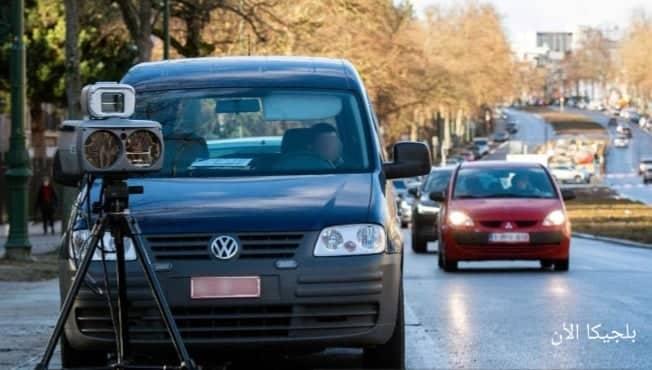 الشرطة البلجيكية ستقوم بقياس السرعة في كل مكان يوم الأربعاء