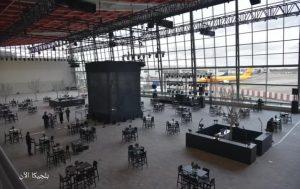 قاعة المغادرة القديمة Skyhall في مطار بروكسل