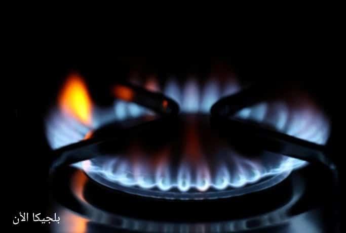 انخفاض حاد في أسعار الغاز اليوم الأربعاء في فترة ما بعد الظهيرة