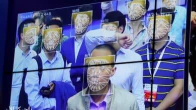 الشرطة الفيدرالية البلجيكية استخدمت برنامج التعرف على الوجه