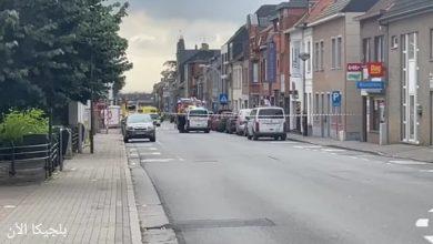 رجل مسلح محصن في منزله في بلجيكا وإغلاق المدارس
