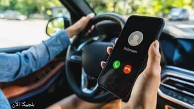 عدد المخالفات السنوية في بلجيكا بسبب استخدام الهاتف أثناء القيادة
